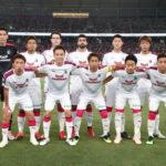 2019 J1リーグ 第21節 FC東京 vs セレッソ大阪(AWAY)