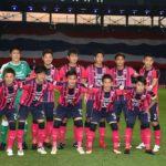 AFCチャンピオンズリーグ2018 グループステージ MD3 ブリーラムユナイテッド vs セレッソ大阪(AWAY)