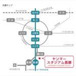 ヤンマースタジアム長居のスタジアムガイド【1】(アクセス)