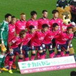 2017J1リーグ 第9節 セレッソ大阪 vs 川崎フロンターレ