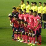 2017JリーグYBCルヴァンカップ 第5節 セレッソ大阪 vs アルビレックス新潟