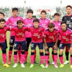 2017 J3リーグ 第19節 SC相模原 vs セレッソ大阪U23(AWAY)