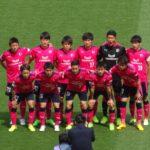 2017 J3リーグ 第6節 セレッソ大阪U23 vs 栃木SC