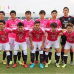 2018 J3リーグ 第11節 Y.S.C.C横浜 vs セレッソ大阪U23(AWAY)