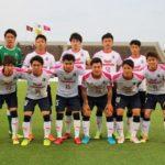 2018 J3リーグ 第6節 FC琉球 vs セレッソ大阪U23(AWAY)