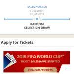 2018FIFAワールドカップ ロシア 出場国枠のサポーターチケット申込みました