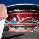 2018FIFAワールドカップ ロシア スタジアム情報:カザン・アリーナ