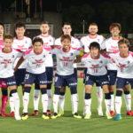 2018JリーグYBCルヴァンカップ 準々決勝 第1戦 湘南ベルマーレ vs セレッソ大阪(AWAY)