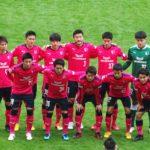 2017 J3リーグ 第32節 セレッソ大阪U23 vs 藤枝MYFC