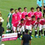 2018 J1リーグ 第17節 セレッソ大阪 vs 浦和レッズ