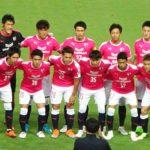 2018 J3リーグ 第20節 セレッソ大阪U23 vs 鹿児島ユナイテッドFC