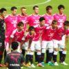 2018JリーグYBCルヴァンカップ 準々決勝 第2戦 セレッソ大阪 vs 湘南ベルマーレ