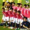 2018 J1リーグ 第26節 セレッソ大阪 vs ジュビロ磐田 ~キンチョウ・ラストマッチ~