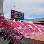 2018 J1リーグ 第29節 セレッソ大阪 vs ガンバ大阪