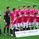 2018 J1リーグ 第32節 セレッソ大阪 vs 川崎フロンターレ