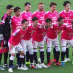 2018 J1リーグ 第33節 セレッソ大阪 vs 柏レイソル