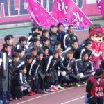 2018シーズン セレッソ大阪のまとめ(トップチーム)