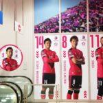 ホームスタジアム最寄り駅(鶴ケ丘駅)の2019年版デコレーション