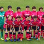 2019 なでしこリーグ2部 第1節 セレッソ大阪堺レディース vs 愛媛FCレディース