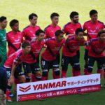 2019 J1リーグ 第11節 セレッソ大阪vs横浜Fマリノス