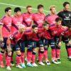2019JリーグYBCルヴァンカップ グループステージ第6節 セレッソ大阪vs大分トリニータ