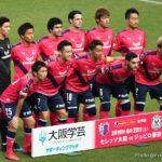 2019 J1リーグ 第16節 セレッソ大阪 vs ジュビロ磐田