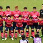 2019 J3リーグ 第13節 セレッソ大阪U23 vs SC相模原