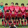 2019プレナスなでしこリーグカップ2部 Bグループ 第7節 セレッソ大阪堺レディース vs 愛媛FCレディース
