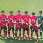 2017 J3リーグ 第12節 セレッソ大阪U23 vs アスルクラロ沼津