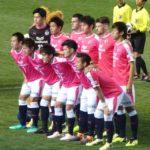 2018 J1リーグ 第5節 セレッソ大阪 vs 湘南ベルマーレ