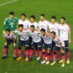 2018 J1リーグ 第12節 名古屋グランパスエイト vs セレッソ大阪(AWAY)