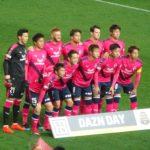 2019 J1リーグ 第1節 セレッソ大阪 vs ヴィッセル神戸