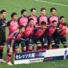 2019 J1リーグ 第25節 セレッソ大阪 vs 川崎フロンターレ