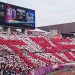 2019 J1リーグ 第27節 セレッソ大阪 vs ガンバ大阪