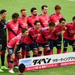 2019 J1リーグ 第28節 セレッソ大阪 vs 鹿島アントラーズ