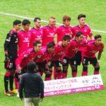 2017 J1リーグ 第33節 セレッソ大阪 vs ヴィッセル神戸