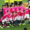 2018 J1リーグ 第1節 セレッソ大阪 vs 横浜Fマリノス