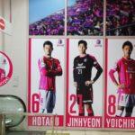 ホームスタジアム最寄り駅(鶴ケ丘駅)の2018年版デコレーション