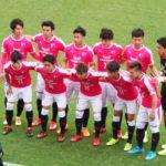 2018 J3リーグ 第10節 セレッソ大阪U23 vs ギラヴァンツ北九州