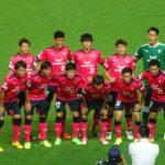 2017 J3リーグ 第20節 セレッソ大阪U23 vs AC長野パルセイロ