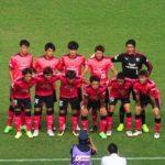 2017 J3リーグ 第18節 セレッソ大阪U23 vs 鹿児島ユナイテッド