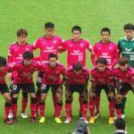 2017 J3リーグ 第26節 セレッソ大阪U23 vs ガンバ大阪U23