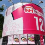 ホーム観戦の楽しみ~ニッポンハムグループ 桜姫® サポーティングマッチ~(抽選に当選!)
