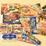 ニッポンハム商品詰め合わせ届きました!~桜姫®サポーティングマッチのプレゼント~
