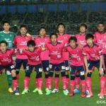 2017JリーグYBCルヴァンカップ 第3節 サガン鳥栖 vs セレッソ大阪(AWAY)