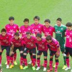 2017 J3リーグ 第8節 セレッソ大阪U23 vs カターレ富山