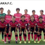 2017プレナスなでしこリーグ2部 第15節 セレッソ大阪堺レディース vs スフィーダ世田谷FC