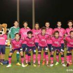 2017J1リーグ 第27節 セレッソ大阪 vs ベガルタ仙台