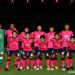 2017JリーグYBCルヴァンカップ 準決勝 第1戦 セレッソ大阪 vs ガンバ大阪