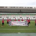2020 J3リーグ 第1節 セレッソ大阪U23 vs ガイナーレ鳥取